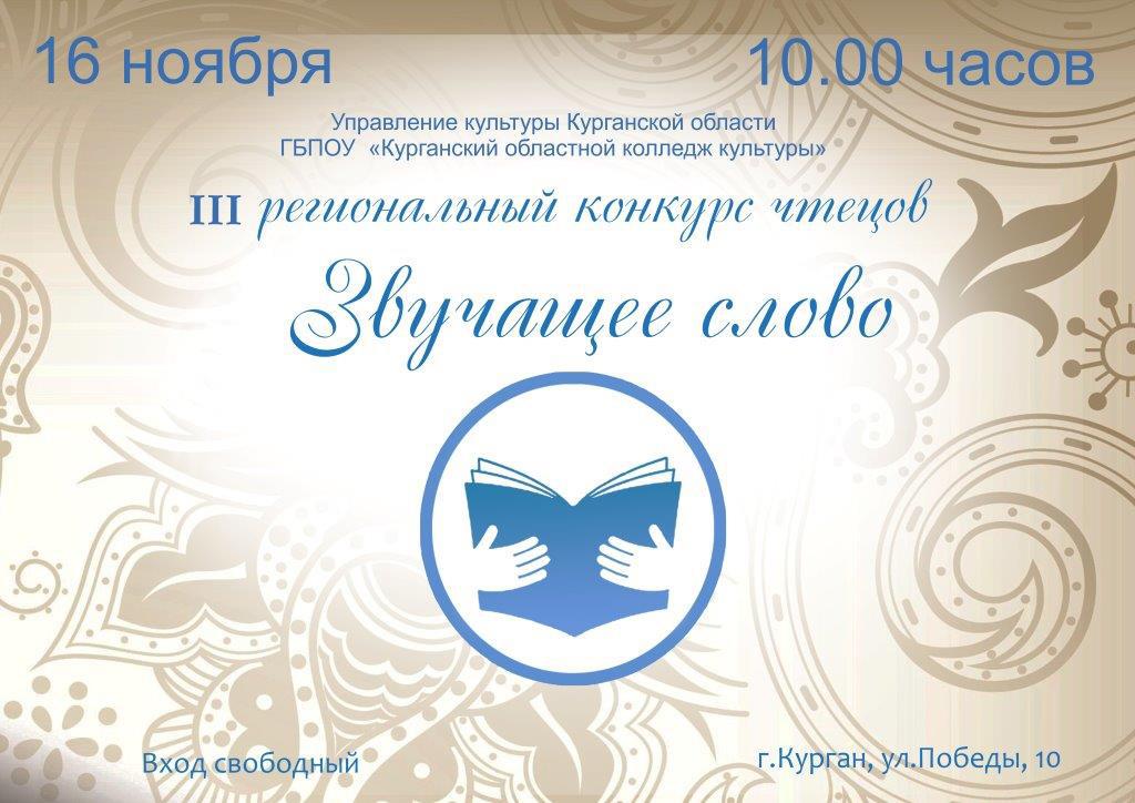 Рабочая программа по историческому краеведению воронежской области 9 класс